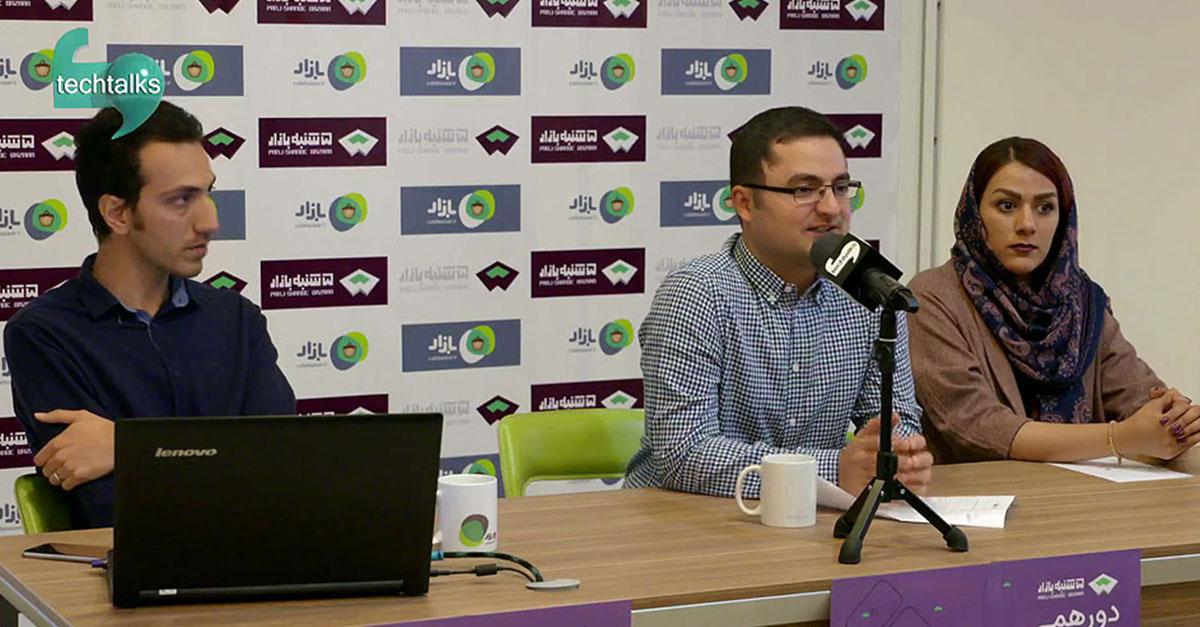 حسام میرآرمندهی مدیرعامل کافه بازار