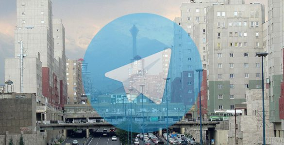 تلگرام در ایران