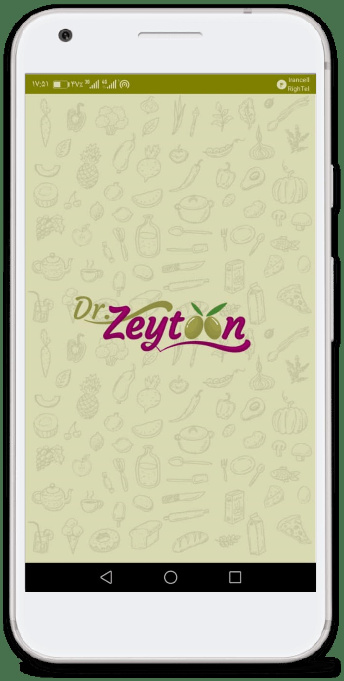 اپلیکیشن دکتر زیتون